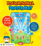 My Salaah MAt - The Islamic Kid Store