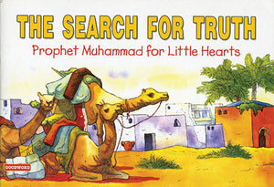 SEarch for Truth - The Islamic Kid Store