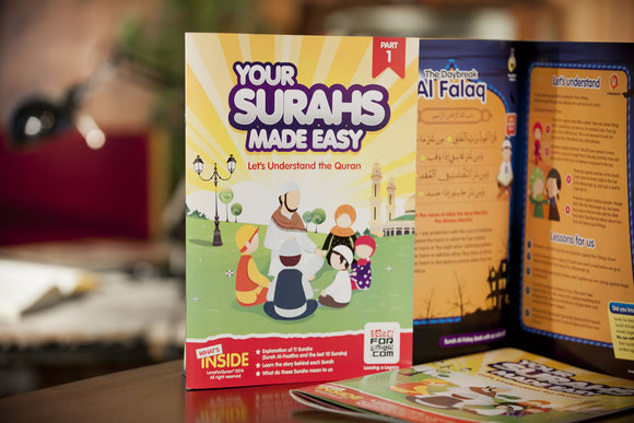 Your Surahs made Easy - 1( Official and Only distributor in India) - The Islamic Kid Store