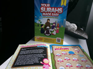 Your Surahs Made EAsy - 2 - The Islamic Kid Store