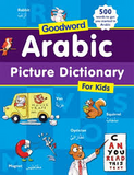 Goodword Arabic Picture Dictionary for Kids (PB - The Islamic Kid Store