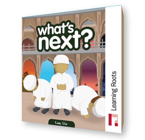 Whats Next - The Islamic Kid Store