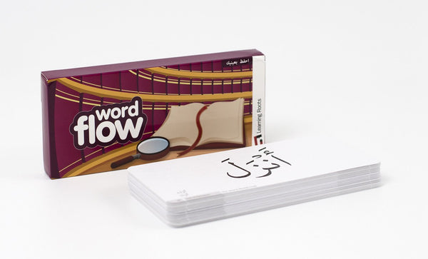 Word flow - The Islamic Kid Store