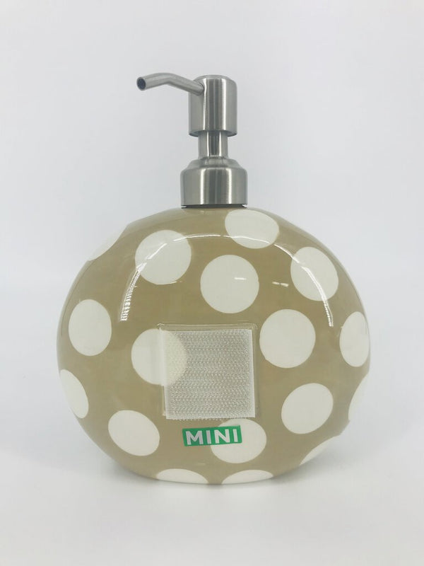 Happy Everything Neutral Dot Soap Pump