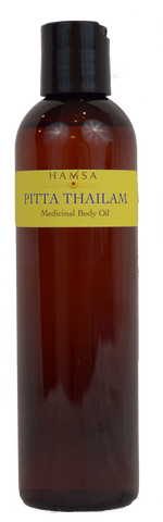 Cooling Body Oil for Pitta Dosha 8oz