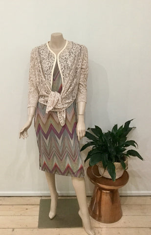 Heather cardigan - Nude
