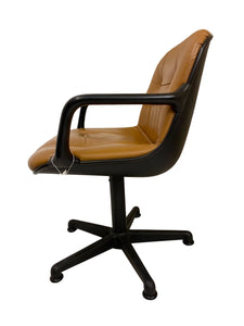"FAUTEUIL ""OFFICE CHAIR"" PAR COMFORTO 1970S"