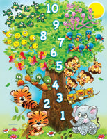 Counting Tree 36 Piece Puzzle
