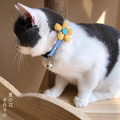 Phoneix Adjustable Cat Collars Cute White Flower Design with Bell for Kitten Dog Teddy Poodle Pets Supplies One Size (9.8''-12.6'')