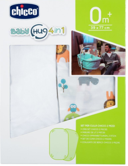 Chicco 4 in 1 hug fitted sheets - animals