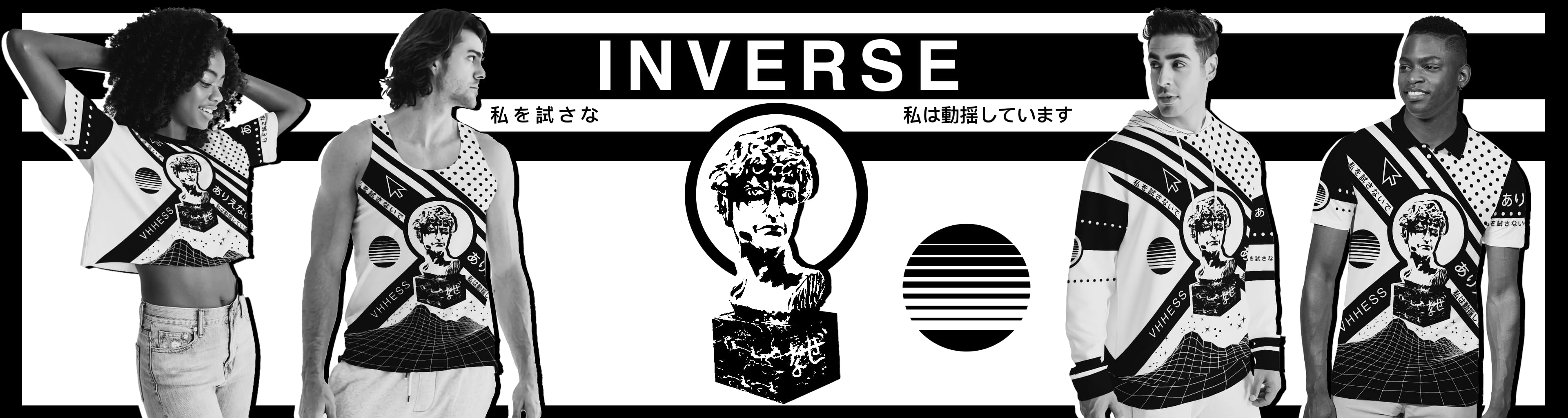 Inverse Collection Banner