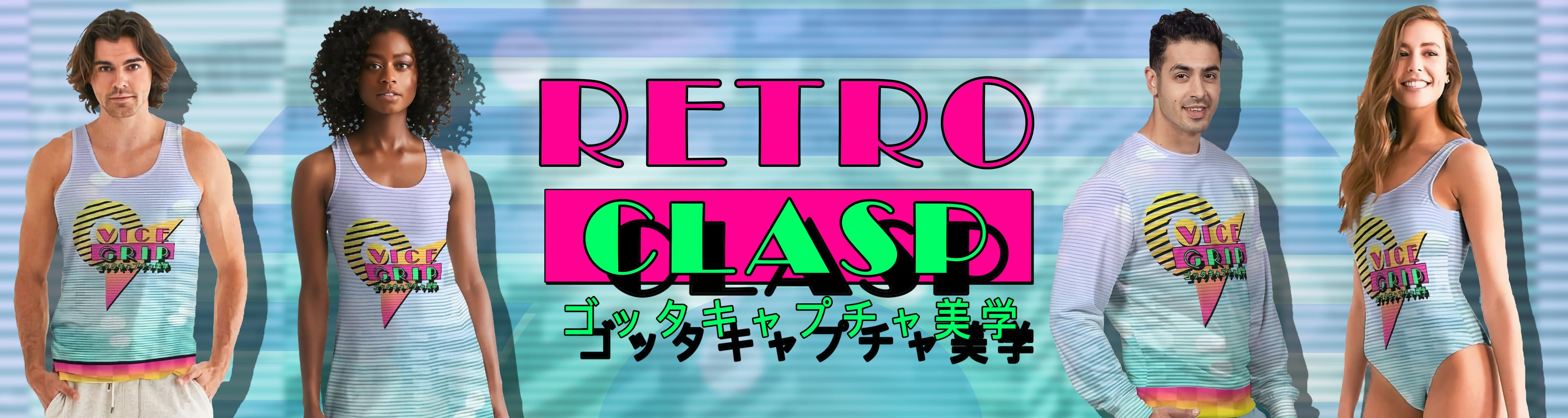 Retro Clasp Collection Banner