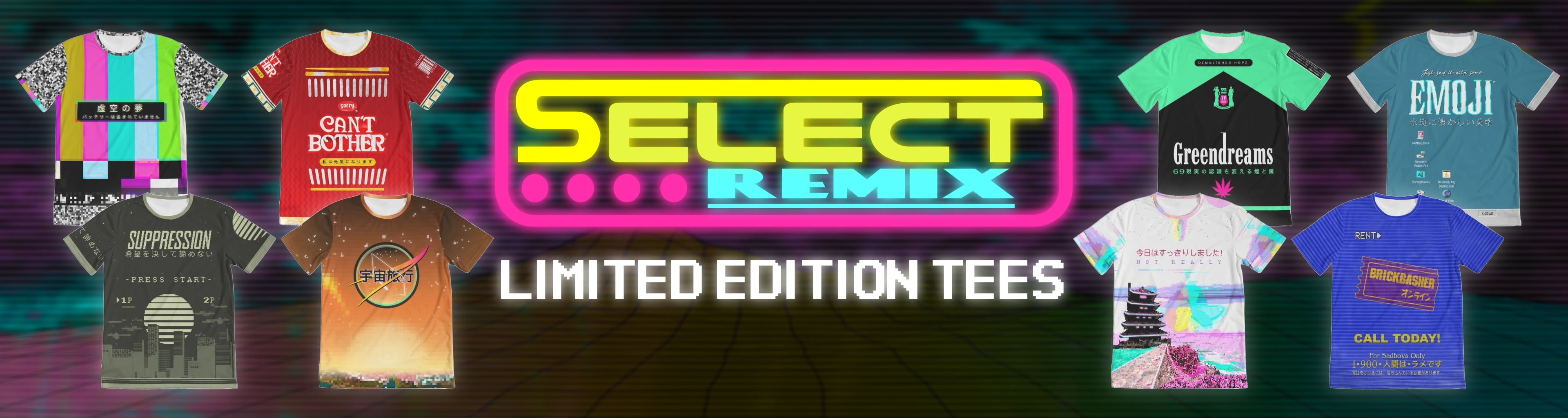 Select REMIX banner, tap to browse.