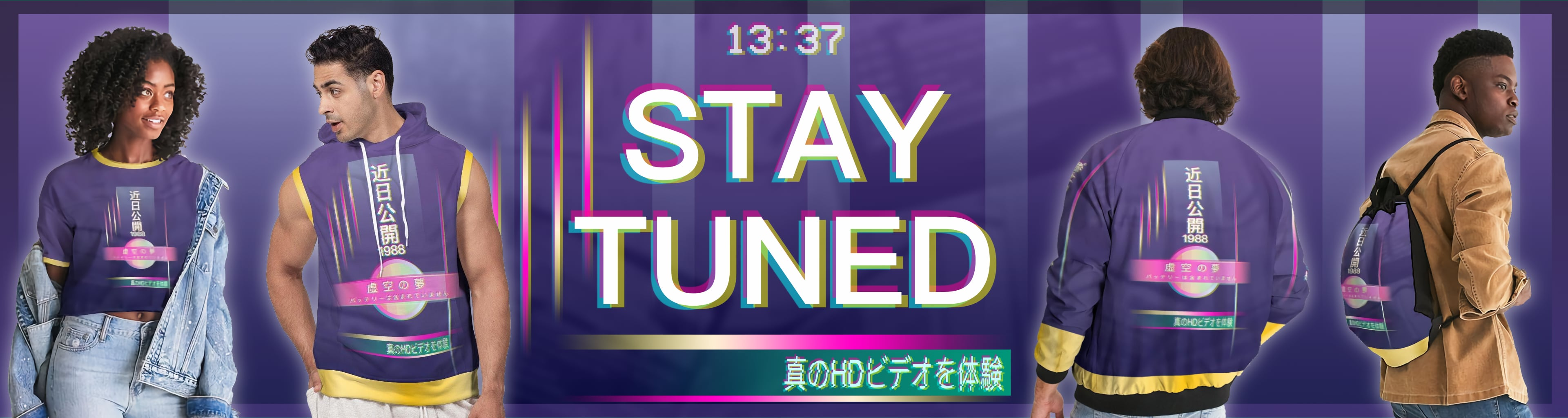 Stay Tuned Collection Banner