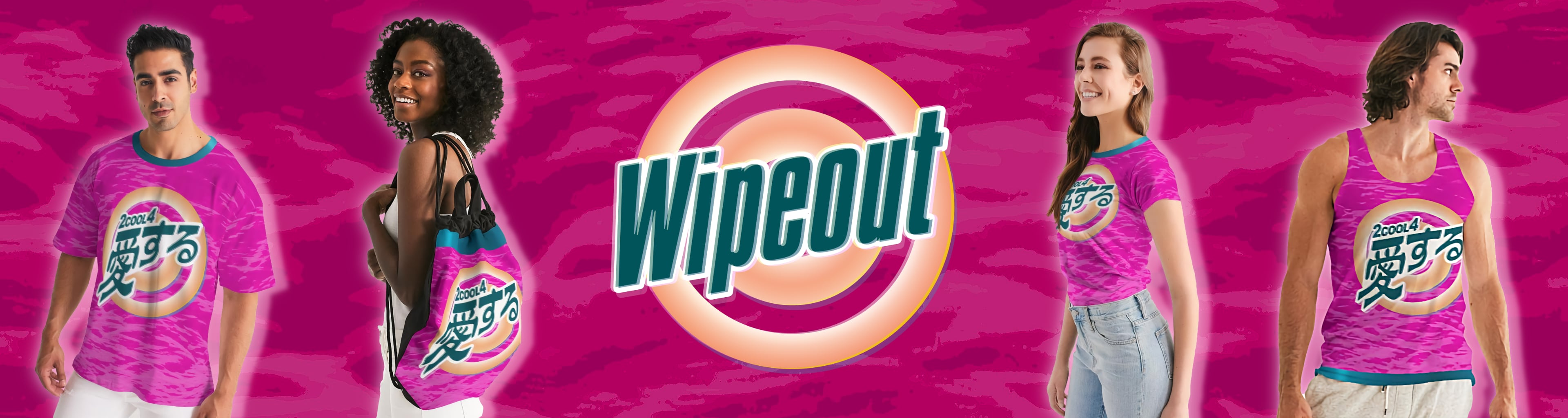Wipeout Collection Banner