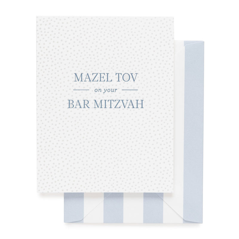 Sugar Paper Bar Mitzvah Blue