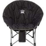 Folding Moon Chair (400Lb Capacity) 1070-94
