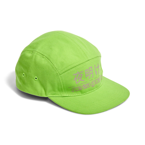 RASSVET Cap Printed Design Green
