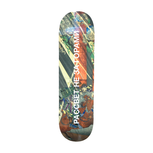 RASSVET Skateboard - Allover Print 1