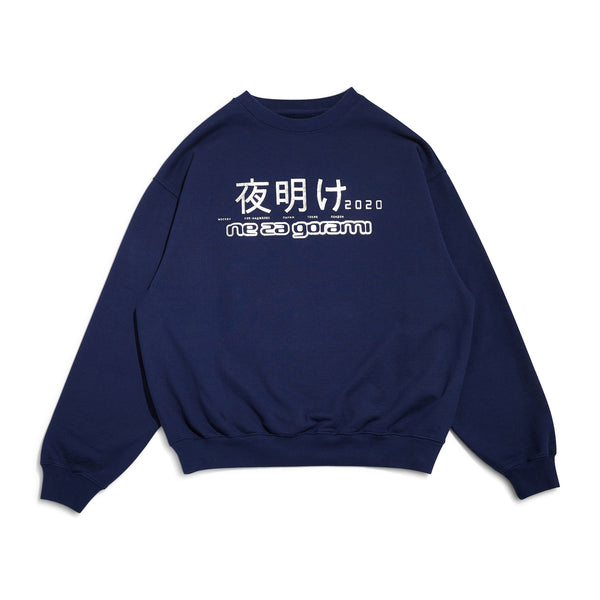 RASSVET Sweater Printed Design Navy