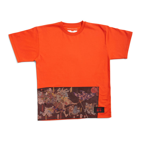 RASSVET T-Shirt Placed Art Print Red