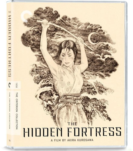 Hidden Fortress (#116) USED