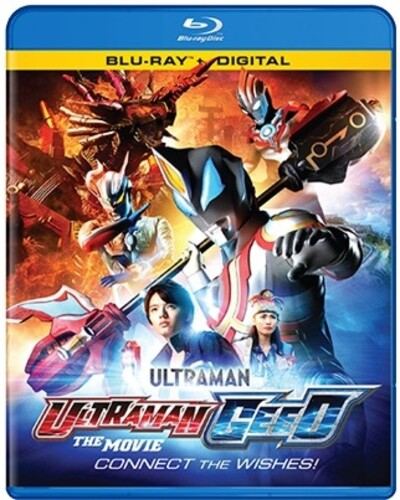 Ultraman Greed Series and Movie