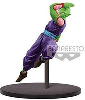 Dragon Ball Super Chosenshiretsuden Vol 7 Piccolo Figure