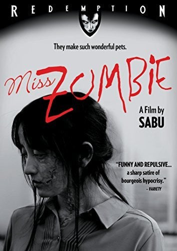 Miss Zombie USED DVD