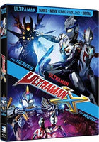 Ultraman X the Series & the Movie