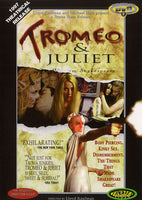 Tromeo & Juliet USED DVD