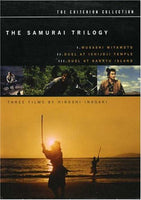 Samurai Trilogy ( #14-16) USED DVD NO OUTER BOX