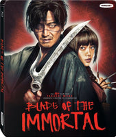 Blade Of The Immortal Best Buy Exclusive USED STEELBOOK