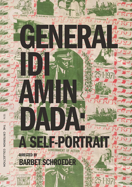 General Idi Amin Dada (#153) USED DVD