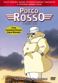 Porco Rosso DVD USED