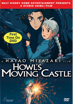 Howl's Moving Castle USED DVD