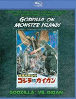 Godzilla On Monster Island (Godzilla Vs. Gigan) USED