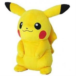 "Pokemon Pikachu 7"" Plush"