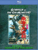 Godzilla Vs. The Sea Monster (Ebirah) USED