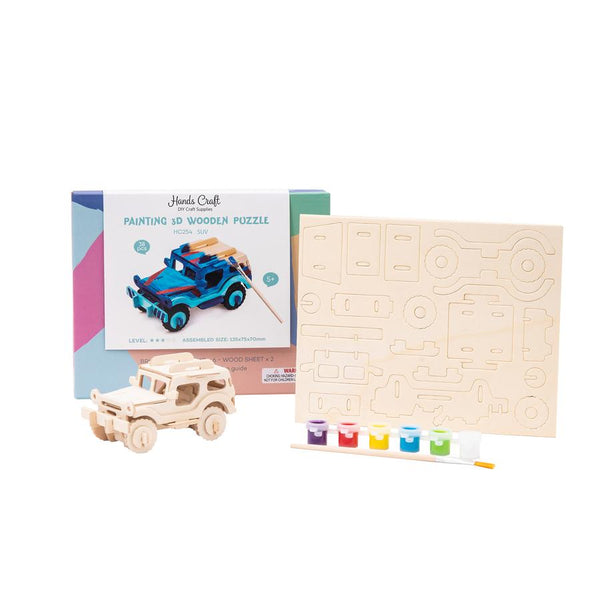 SUV/Jeep | 3D Wooden Puzzle Paint Kit