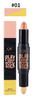 Lady Facial Highlight Foundation Base Contour Stick