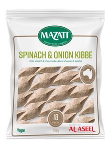 Spinach & Onion Kibbe (Frozen) - 18pc