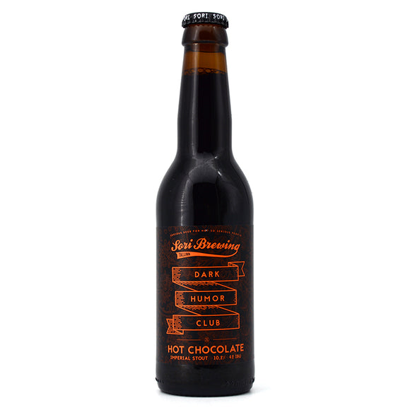 SORI DARK HUMOR CLUB HOT CHOCOLATE IMPERIAL STOUT 330ML