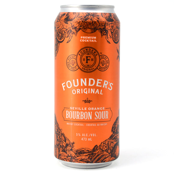 FOUNDERS SEVILLE ORANGE BOURBON SOUR 473ML