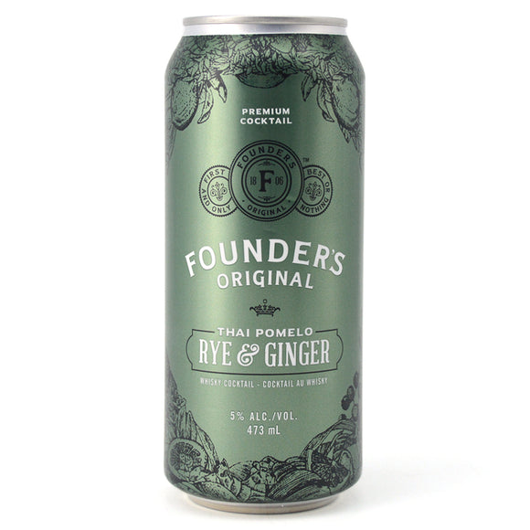 FOUNDERS THAI POMELO RYE & GINGER 473ML