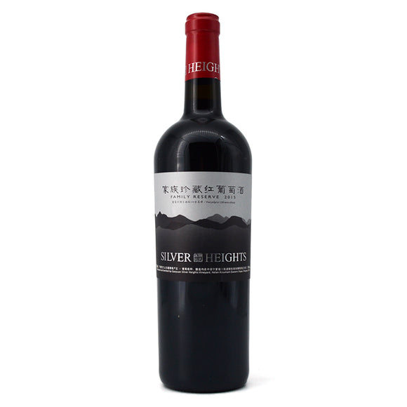SILVER HEIGHTS FAMILY RESERVE CABERNET MERLOT