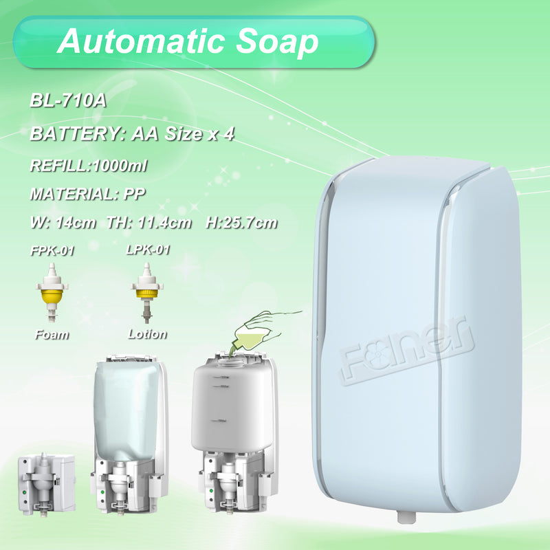 Auto Soap Dispenser Foam Pump With Hygiene Key