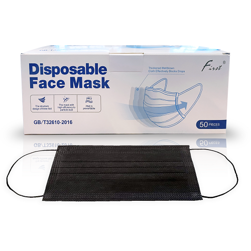 Black 3 Ply Disposable Masks with Box