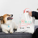 Pearhead's donut tote bag & dog toy set
