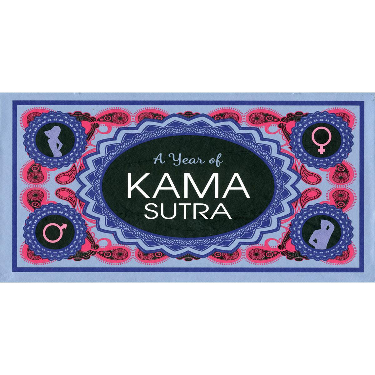 Year of Kama Sutra Coupons